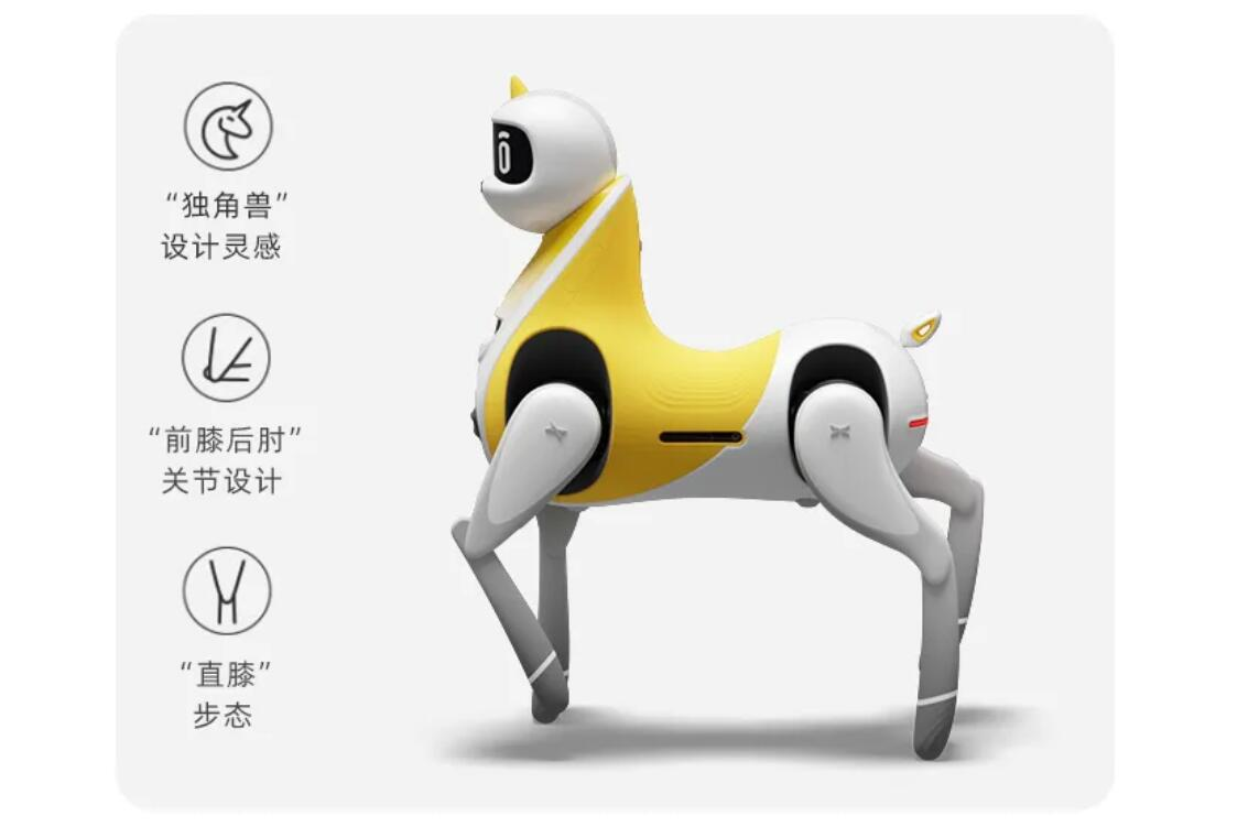 BREAKING: XPeng unveils smart robot pony-CnEVPost