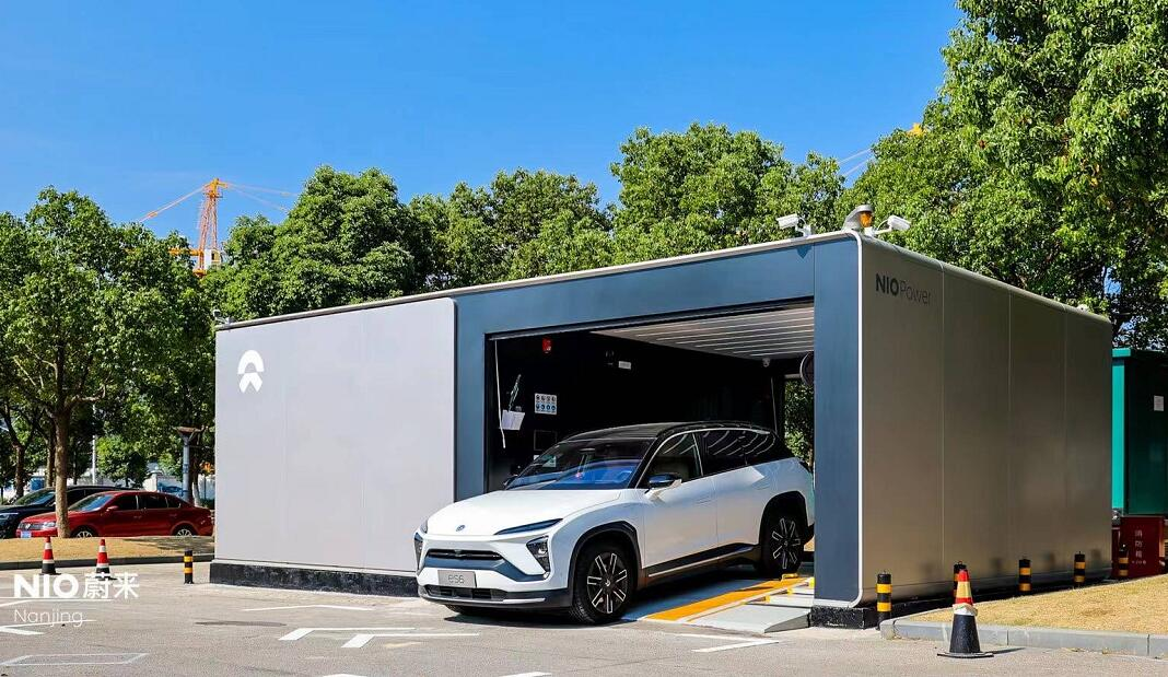 NIO's battery asset operator to establish $15.5 million research institute-CnEVPost