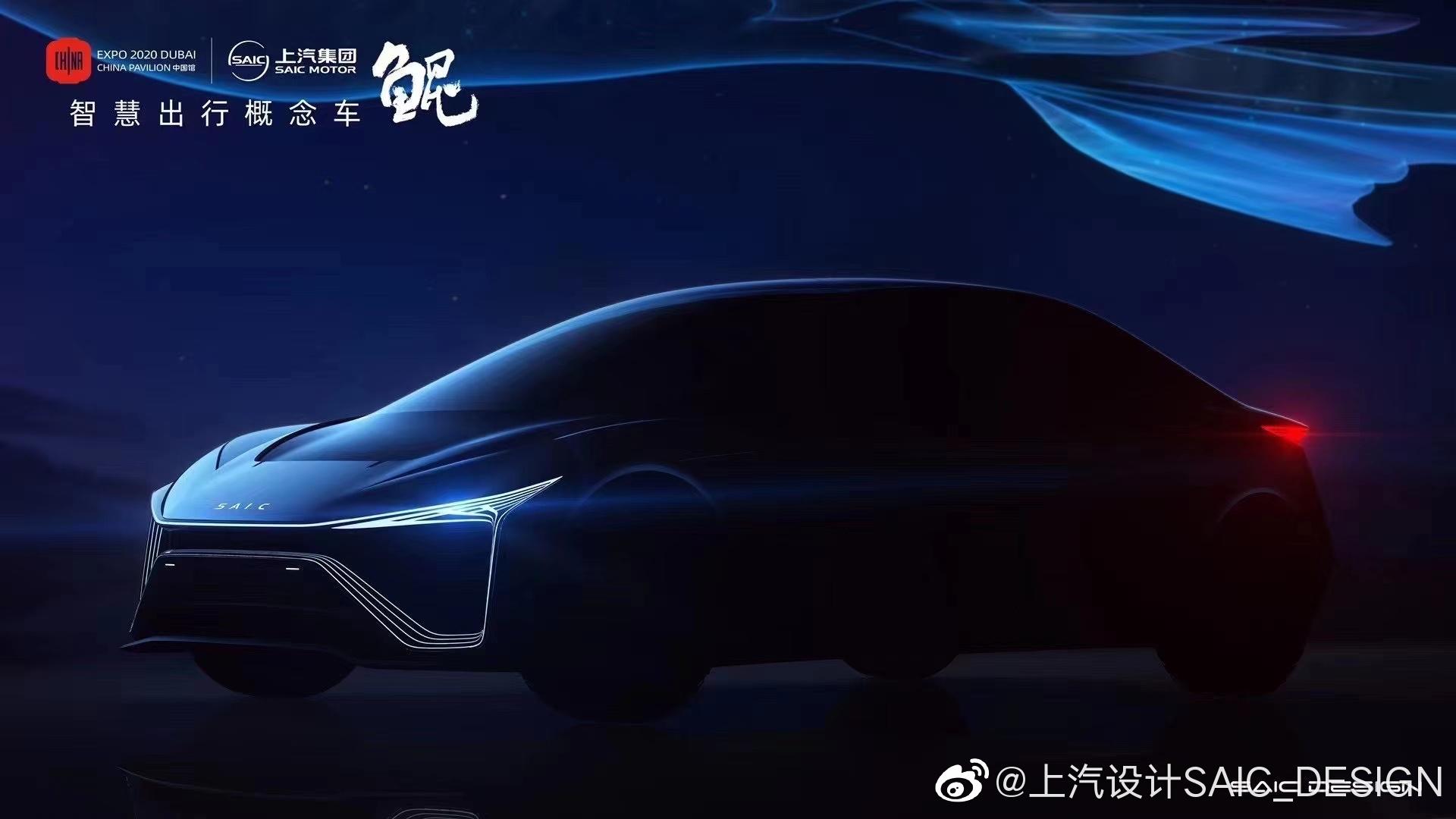 SAIC to debut concept car 'Kun' at Expo Dubai-CnEVPost