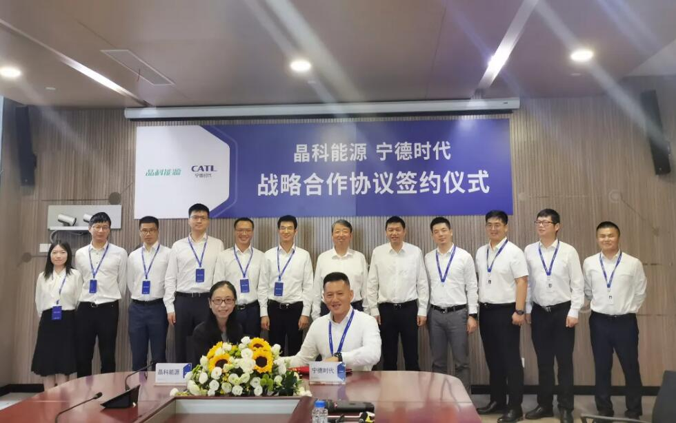 JinkoSolar, CATL ink deal to collaborate on energy storage-CnEVPost