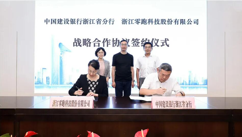 Leap Motor secures about $1.55 billion credit line from Chinese bank-CnEVPost