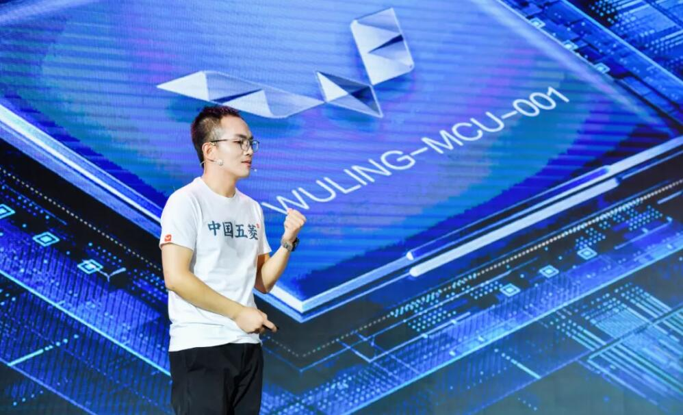 SAIC-GM-Wuling debuts its computing chip-CnEVPost