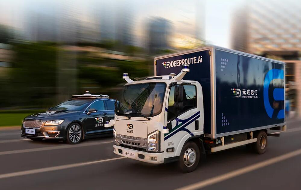 Self-driving startup DeepRoute.ai closes $300 million in new funding led by Alibaba-CnEVPost