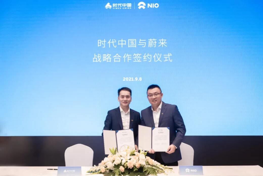 NIO signs strategic partnership deal with real estate developer Times China-CnEVPost