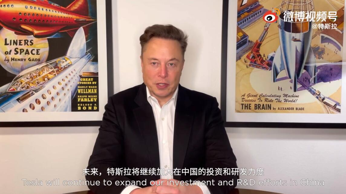 Tesla will continue to expand investment and R&D in China, says Elon Musk-CnEVPost