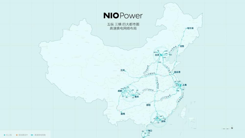 NIO unveils plan to boost its battery swap stations' coverage along highways-CnEVPost