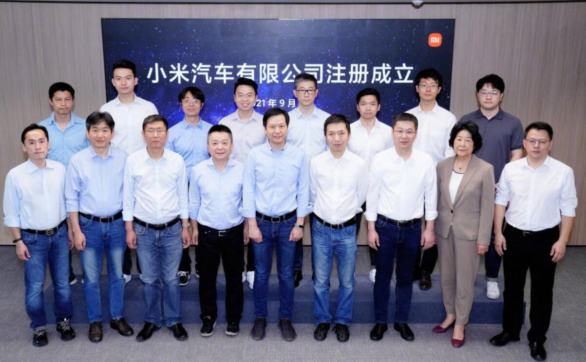 Xiaomi's auto business officially incorporates-CnEVPost