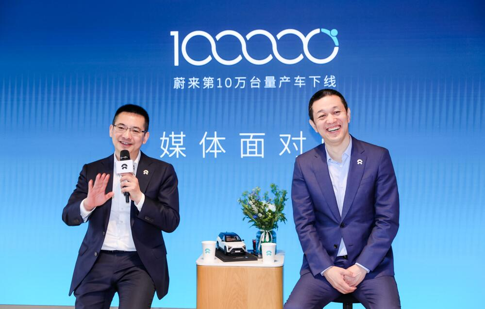 New rule paves way for NIO, XPeng, Li Auto to go public in China's A-share market-CnEVPost