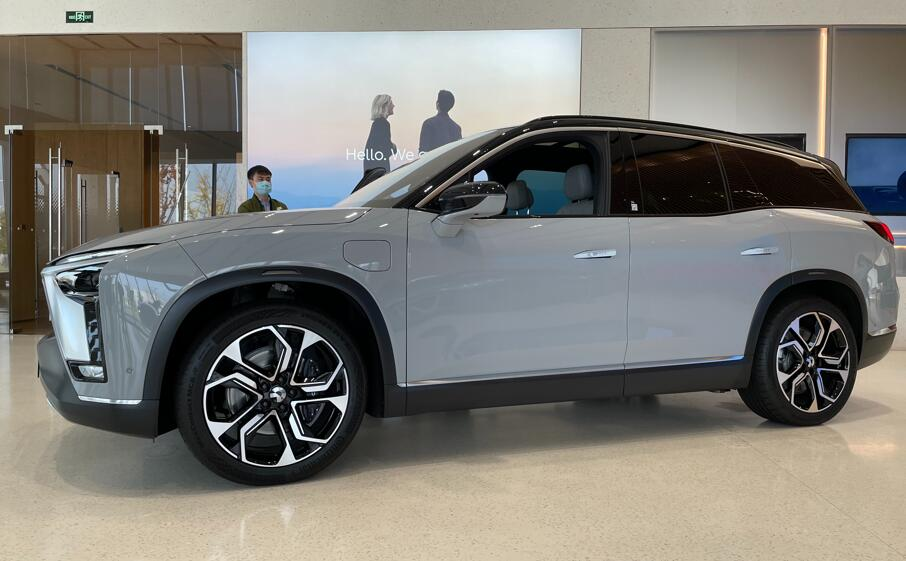 BREAKING: NIO to buy back more NIO China equity from strategic investors-CnEVPost