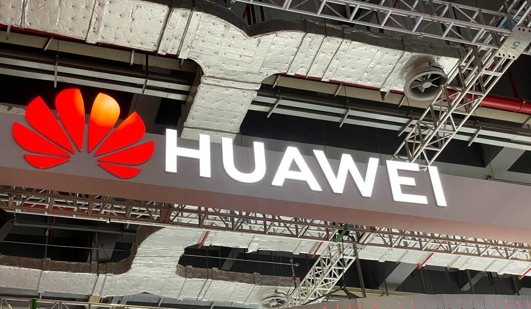 Huawei reshuffles structure of its auto business unit-CnEVPost
