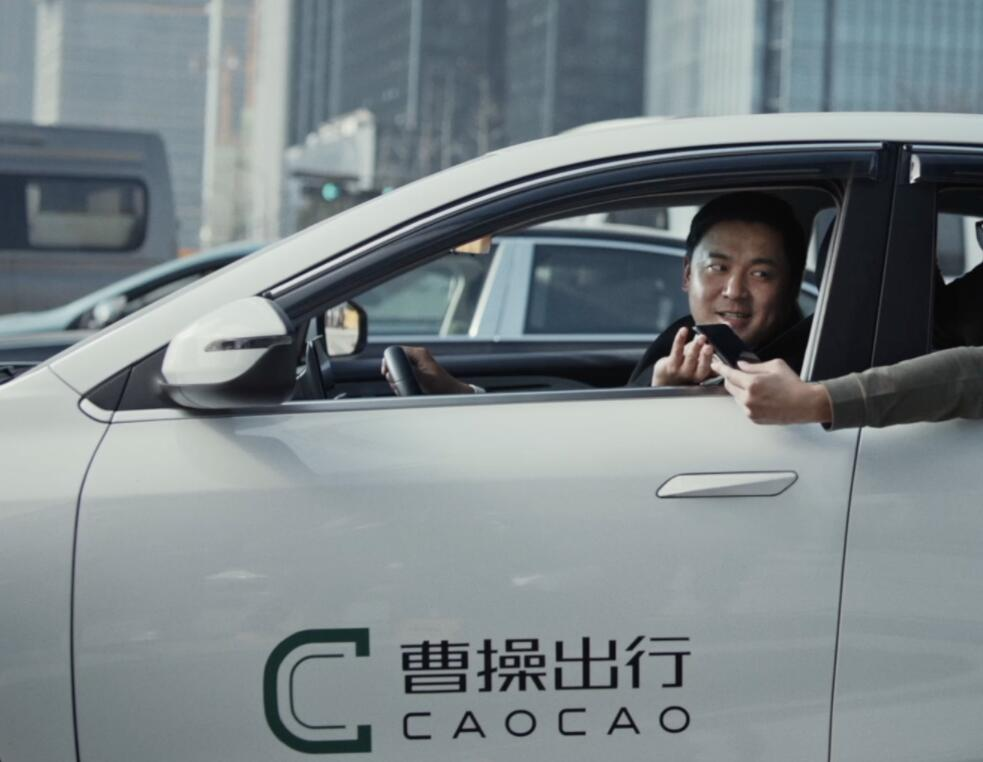 Geely's ride-hailing arm Cao Cao Mobility raises $590 million in latest funding round-CnEVPost