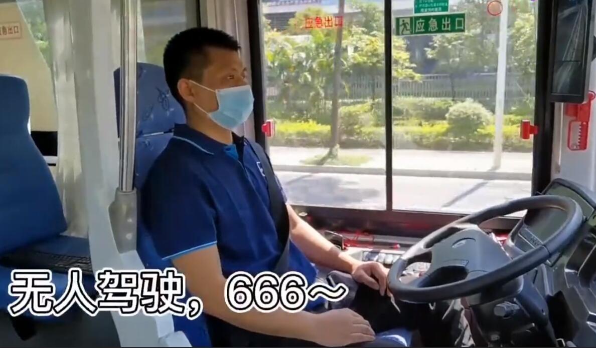 Guangzhou plans to launch six self-driving bus lines with 50 vehicles-CnEVPost