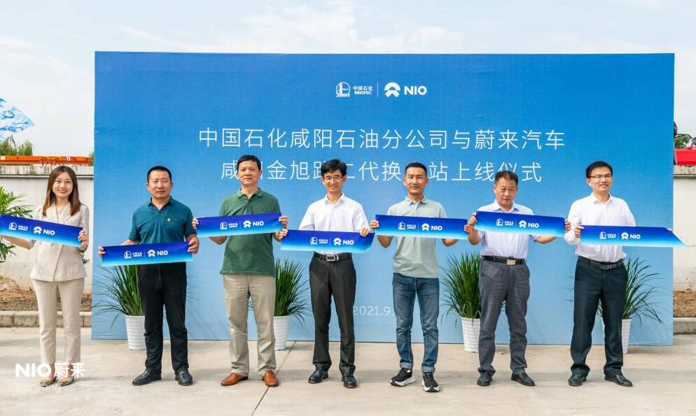 NIO's battery swap stations reach 450-CnEVPost