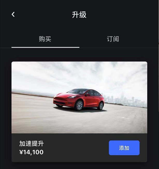 Tesla allows Model Y owners in China to pay to boost their vehicles' power-CnEVPost