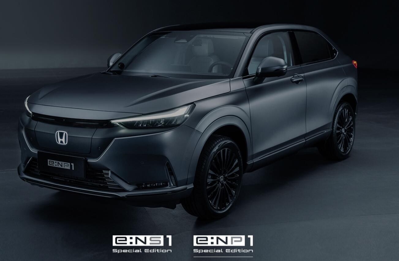 Honda makes big push for electrification in China, unveils five EV models-CnEVPost
