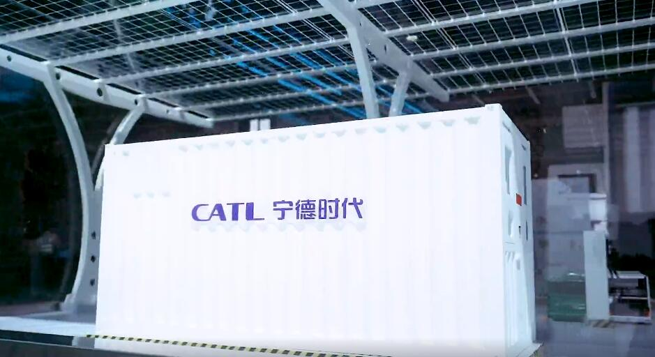 Tesla, NIO supplier CATL to build $5 billion recycling facility for used battery materials-CnEVPost