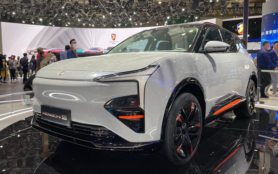 Evergrande Auto reportedly faces setbacks at its main facility in Tianjin, first model could be further delayed-CnEVPost
