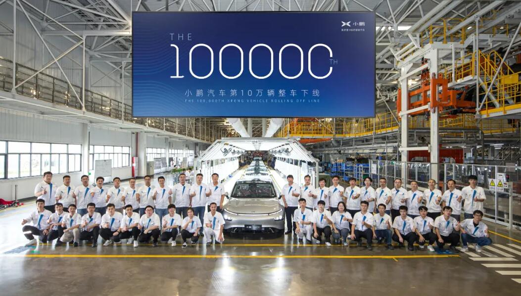 XPeng sees 100,000th vehicle roll off line-CnEVPost